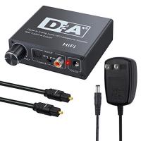 Bộ chuyển optical sang Audio AV có nút chỉnh âm lượng cao cấp